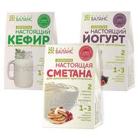 Закваски для кисломолочных продуктов