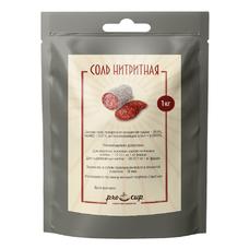 Нитритная соль - 1 килограмм