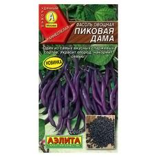 Семена Фасоль овощная Пиковая дама