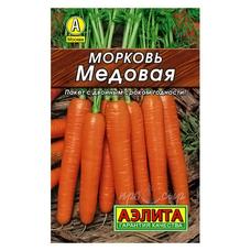 Семена Морковь Медовая