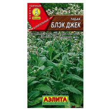 Семена Табак Блэк Джек