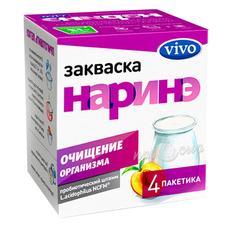 """Бактериальная закваска VIVO """"Наринэ"""""""