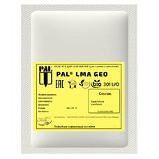 Плесень для сыра Standa Geotrichum candidum LMA GEO 301 (на 100 литров молока)