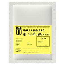 Плесень для сыра Standa Geotrichum candidum LMA GEO 315 (на 100 литров молока)